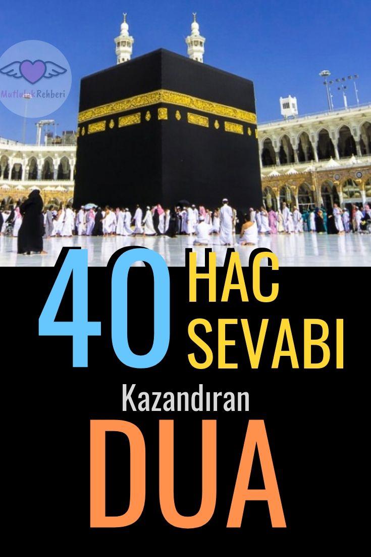 40 HAC SEVABI KAZANDIRAN DUA